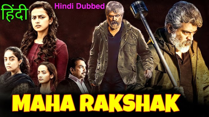 Maha Rakshak South Hindi Dubbed Full Movie