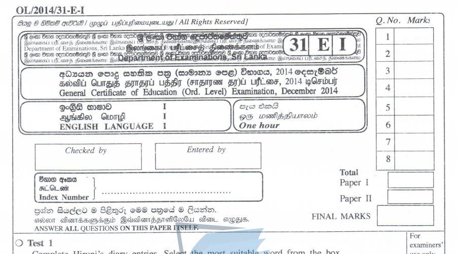 English Language   Past Paper - December 2014   G C E  O/L