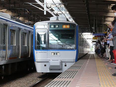 【12月に引退!】相鉄9000系幕車 通勤特急 横浜行き