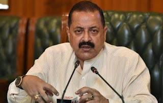 minister-jitendra-singh-attack-shrimal