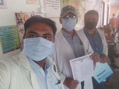 प्रांतीय चिकित्सा सेवा संघ ने जिलाधिकारी जालौन के माध्यम से मुख्यमंत्री योगी को भेजा ज्ञापन, प्रशासनिक अधिकारी चिकित्सकों को प्रताड़ित कर अभद्र भाषा शैली का करते हैं प्रयोग