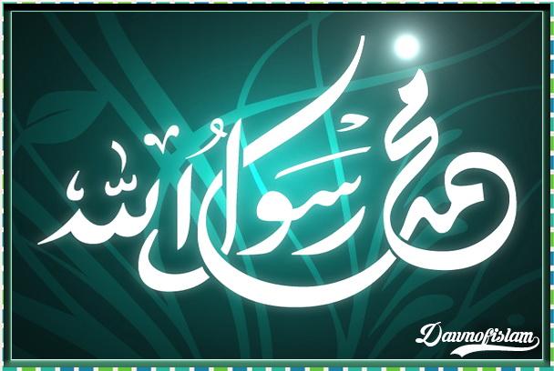 دعاء النبي صل الله عليه وسلم-وقفات محمديةwww.dawnofislam.com