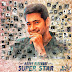 Mahesh Babu Common DP 2017