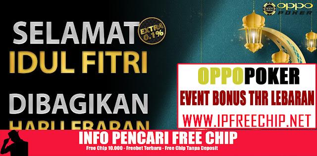 Event Bonus THR Lebaran