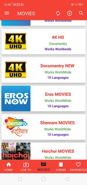 Movies in Oreo Tv