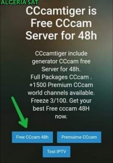 free cccam - سيسكام مجاني - سيسكام -Cccam