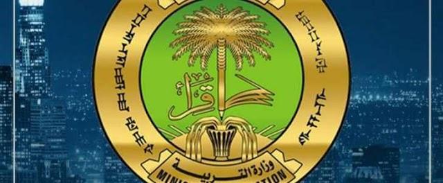 رابط موقع وزارة التربية العراقية وموقع النجاح العراق نتائج الثالث المتوسط 2018-2019