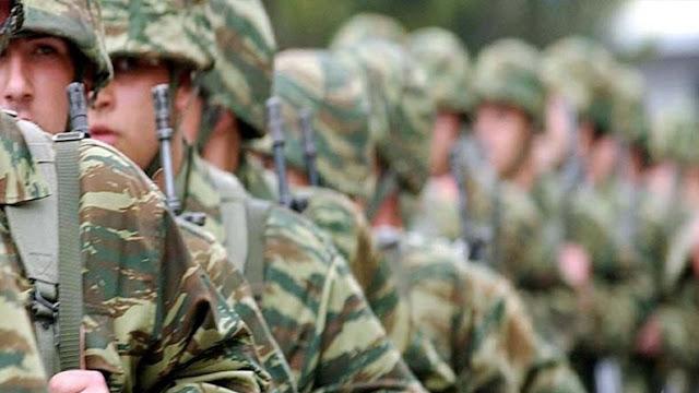 ΠΡΟΣΟΧΗ! Με αιφνιδιαστική τροπολογία ο στρατός αναλαμβάνει ζητήματα εσωτερικής ασφάλειας! – VIDEO