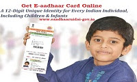 Get eAadhar card on Mobile