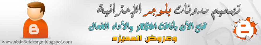 الافلام العربية الممنوعة من العرض اون لاين