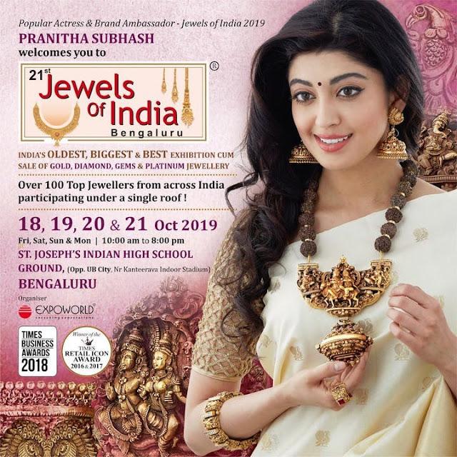 Pranitha Rudraksha Haram