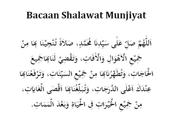 sholawat munjiyat dan nariyah teks arab