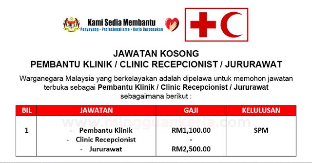 Permohonan Jawatan Kosong Pembantu Klinik Penjaga Kaunter Jururawat Di Pelbagai Negeri Mei Jun 2019 Mingguan Kerja