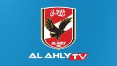 قناة الأهلي بث مباشر - Al Ahly tv live