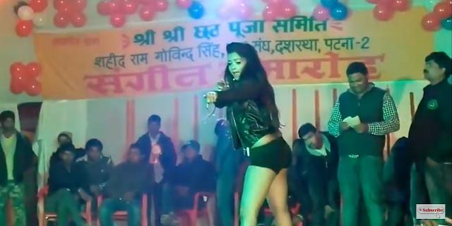 Neha new stage hot dance video,hot dance,neha bhojpuri new dance,neha arkestra new dance,arkestra bhojpuri 2018,arkestra dance,arkestra video song,arkestra video,hot bhojpuri songs 2018 dj,bhojpuri arkestra,stage dance,bhojpuri song,dance program,bhojpuri song 2019,othwa kumawat song,othwa kumawata gana,othwa kumawata arksetra,hot video,bhojpuri dance,bhojpuri arkestra video,arkestra dance program