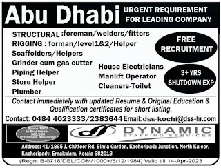 Free Recruitment for Abu Dhabi