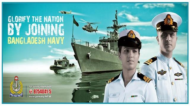 বাংলাদেশ নৌবাহিনীতে বেসামরিক পদে চাকরির খবর Navy Civilian Job Circular 2019