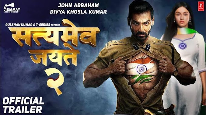 satyameva jayate 2 full movie download | Bollywood Full Movie download in Hindi