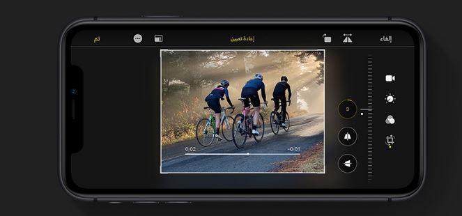 التحرير والتعديل على الفيديو في تطبيق الصور ios 13