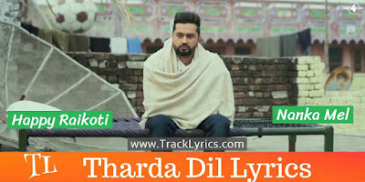 tharda-dil-punjabi-song-lyrics