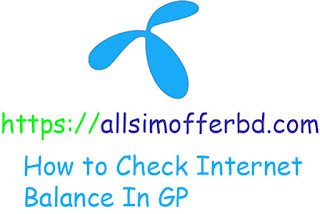 GP Balance Check,how to check GP sim balance,GP number check,check GP balance,GP balance check,GP balance check code,GP offer,how to check GP balance;,kivabe GP er internet balance check korte hoy