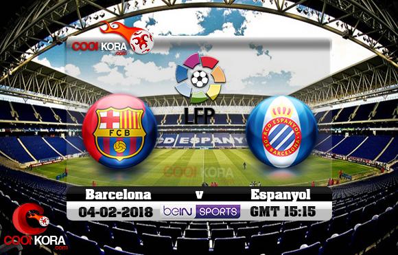 مشاهدة مباراة إسبانيول وبرشلونة اليوم 4-2-2018 في الدوري الأسباني