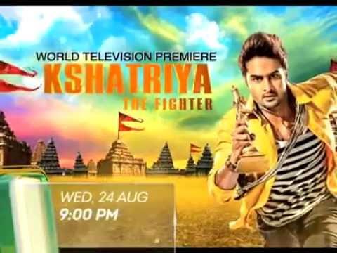 Kshatriya The Fighter 2016 Hindi Dubbed DTHRip 350MB