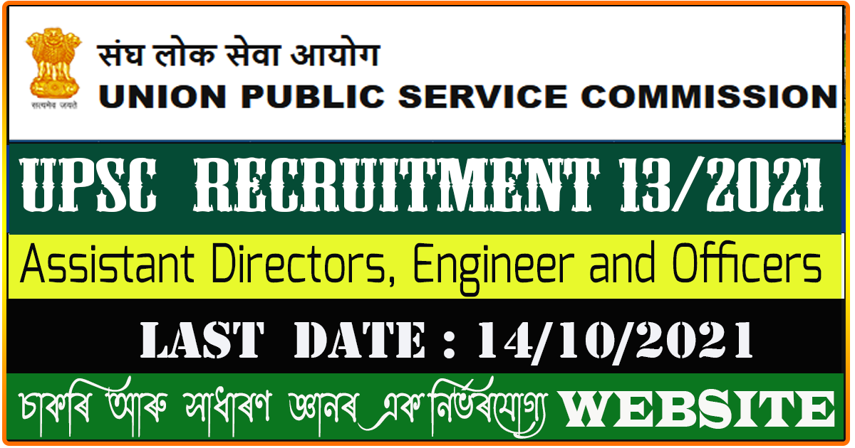 UPSC Recruitment 2021 - Apply for Assistant Directors, Engineers and Officers