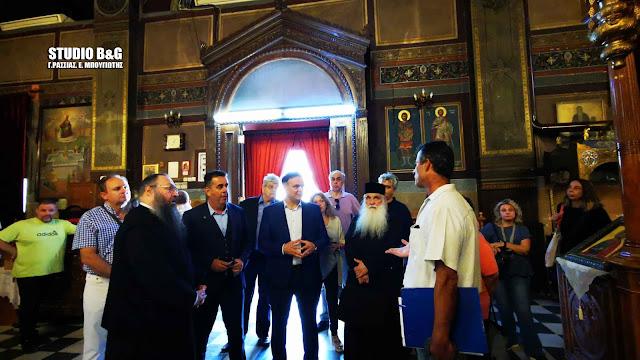 Επίσκεψη του Γ. Διδασκάλου στον Μητροπολιτικό Ναό του Αγίου Γεωργίου στο Ναύπλιο (βίντεο)