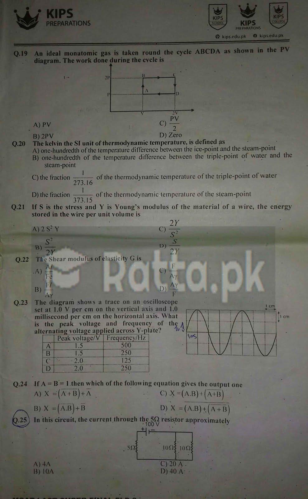 KIPS MCAT Physics Full Length Paper-2 3