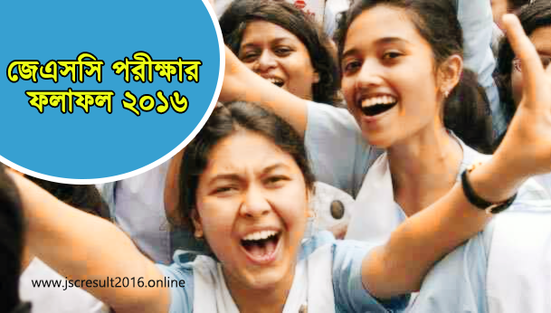 JSC Exam 2016 BD Published