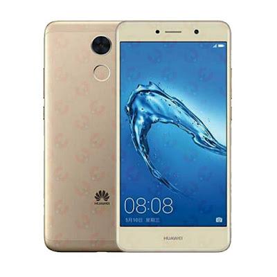 سعر و مواصفات هاتف جوال Huawei Y7 Prime هواوي Y7 Prime بالاسواق