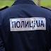 Sekretar u Domu naroda Parlamentarne skupštine BiH pronašao bombu ispred porodične kuće
