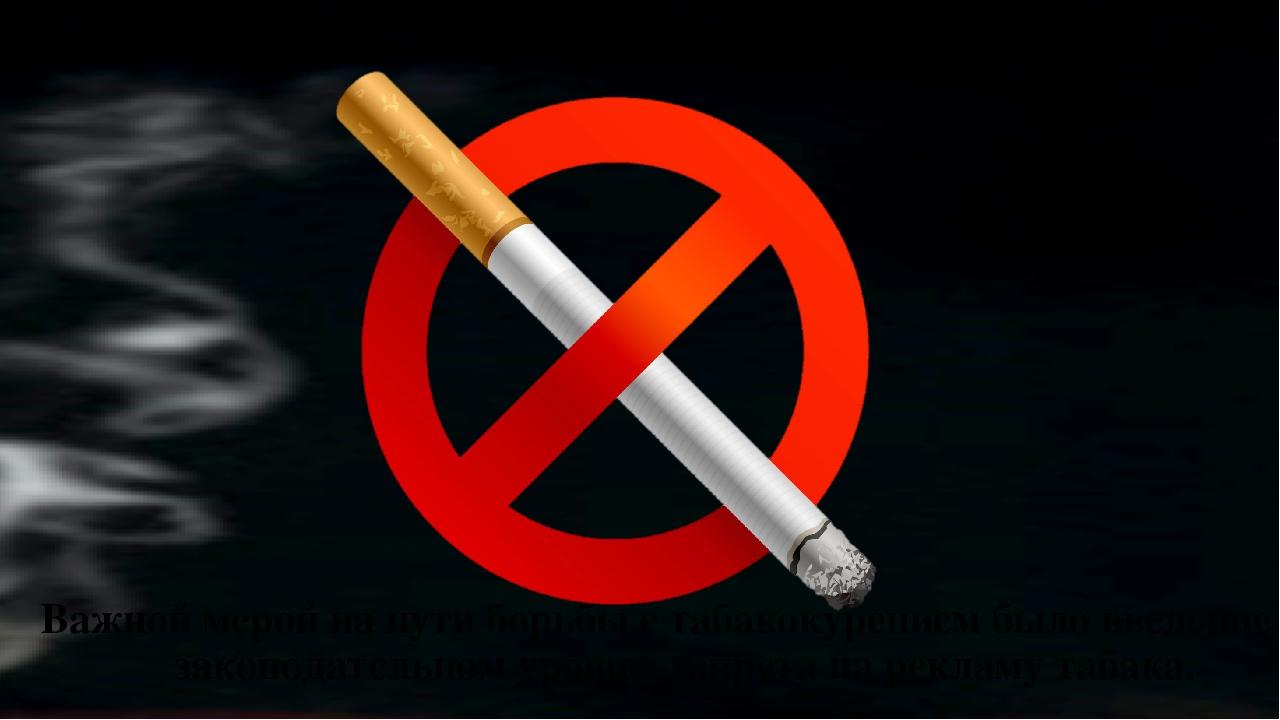 Табачные изделия и школа поставщик электронных сигарет оптом