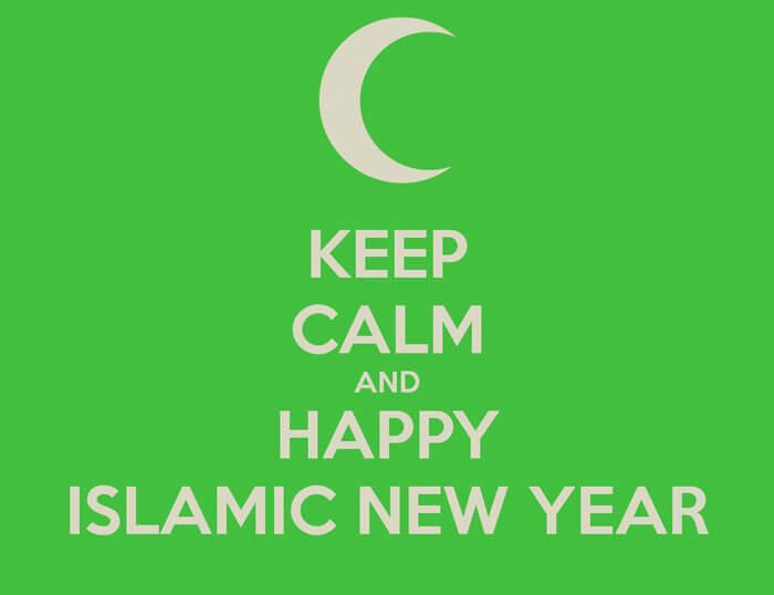 20 Gambar Ucapan Menyambut Tahun Baru Islam 1 Muharram