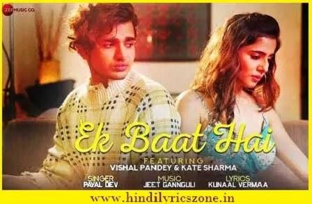 Ek Baat Hai (एक बात है) Lyrics In Hindi,Ek Baat Hai Lyrics, Ek Baat hai lyrics meaning