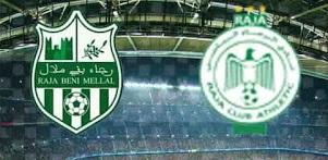 مشاهدة مباراة الرجاء ورجاء بني ملال اليوم بث مباشر 21-2-2020