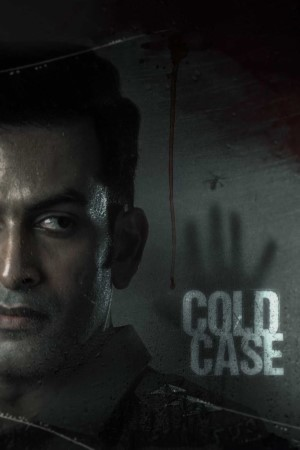 Download Cold Case (2021) HQ Hindi Dubbed Movie 480p   720p   1080p WEB-DL 450MB   1.1GB