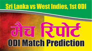 Who will win Today 2nd match WI vs SL One Day 2020