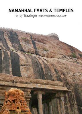 Namakkal Fort & Temples Pinterest