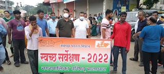 2 अक्टूबर गांधी जयंती के अवसर पर बालाघाट नगर पालिका में जागरूक रैली एवं स्वच्छता की शपथ दिलाई गई