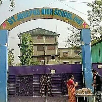 S.T JOSEPH'S HIGH SCHOOL ALIPURDUAR
