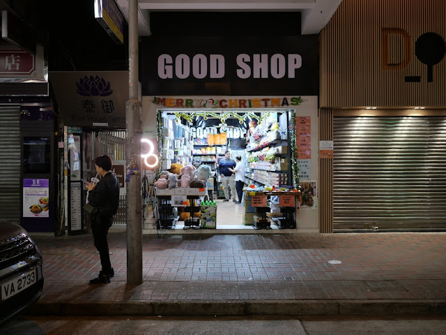 The Good Shop store in Hong Kong