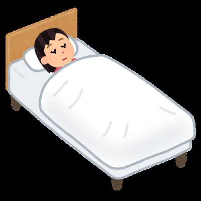 ベッドで寝る人のイラスト(若い女性)
