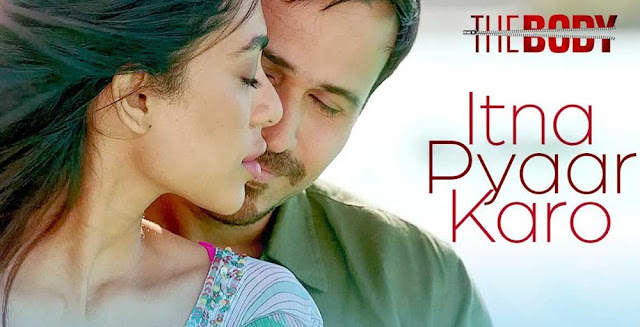 itna pyaar karo lyrics by shreya ghoshal