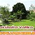 Nakshatra Vatika | Raashi Vatika | Panchvatika