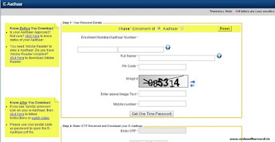eaadhar-card-online-form