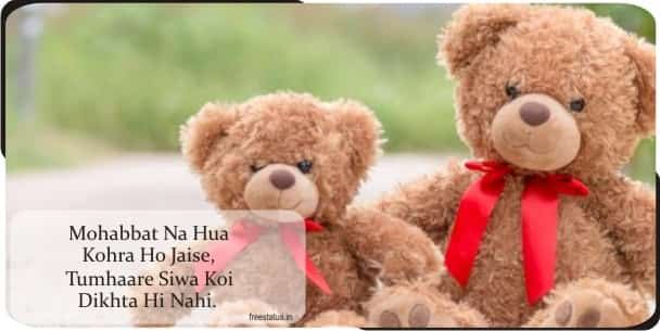 Top-20-Best-2-Line-Love-Status-In-Hindi