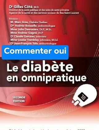 Le diabète en omnipratique .pdf