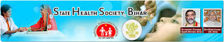 State Health Society Bihar Recruitment